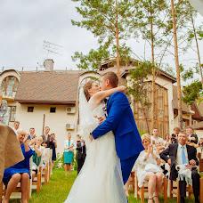 Wedding photographer Anastasiya Bibik (bibiqa). Photo of 08.12.2014