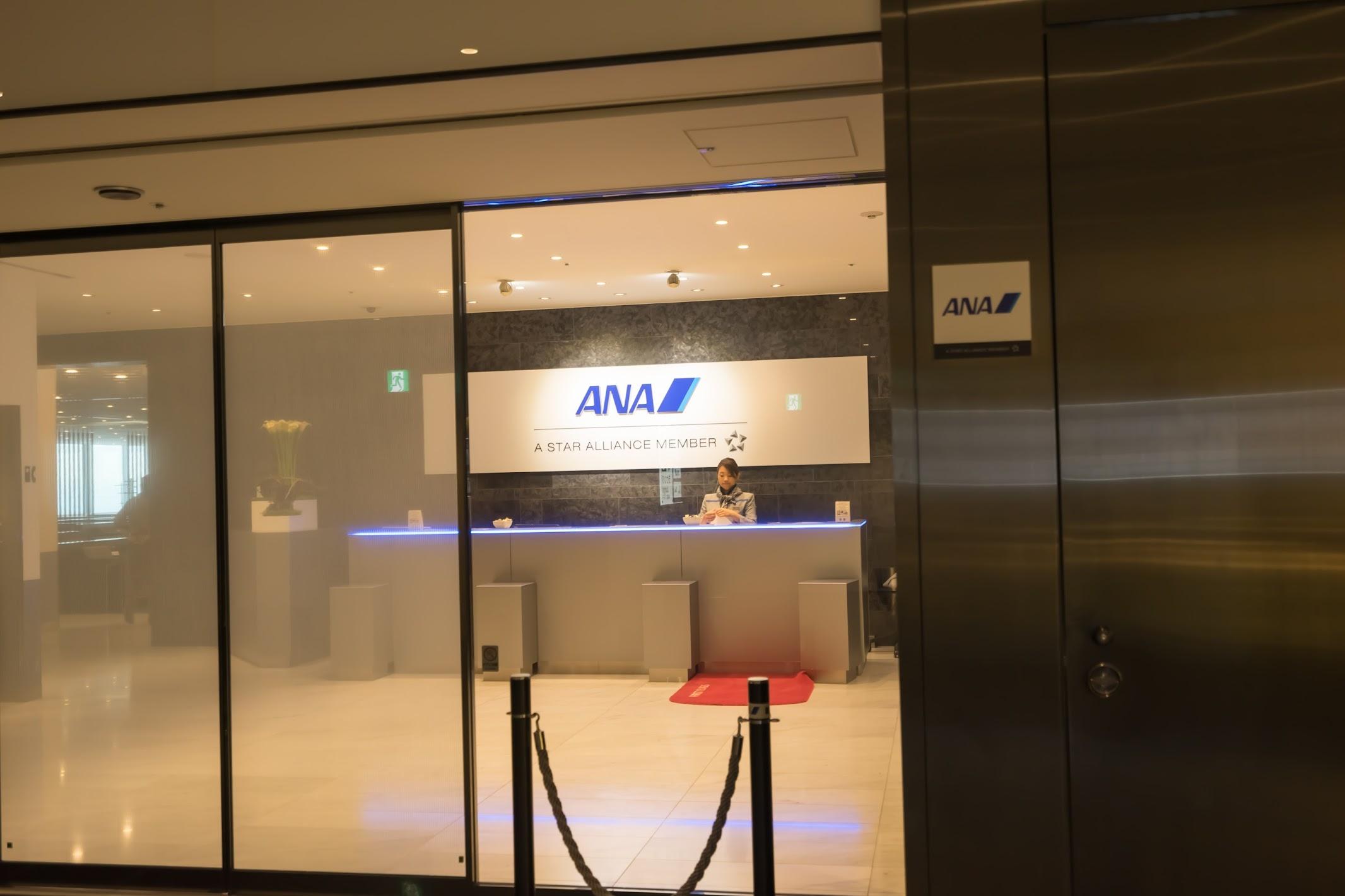 Haneda Airport ANA lounge1