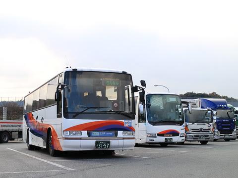 九州産交バス「ぎんなん号」 3157 広川サービスエリアにて その7