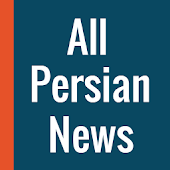 All Persian News - Farsi News