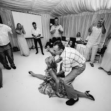 Wedding photographer Vyacheslav Boyko (BirdStudio). Photo of 27.09.2017