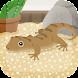 ヤモリ育成ゲーム かわいい癒しのアプリ - Androidアプリ