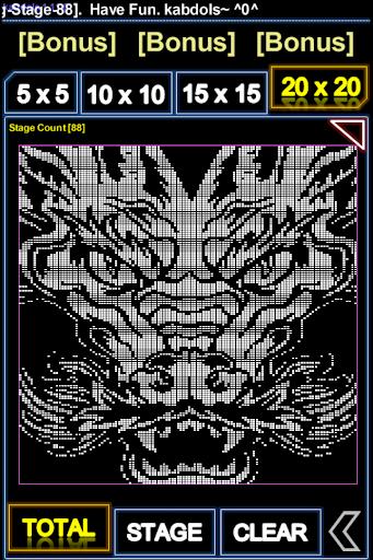 お絵かきパズルパズル2016 大きな画像(ピクロス)