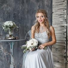 Wedding photographer Anna Perelygina (APerelyigina). Photo of 26.04.2017