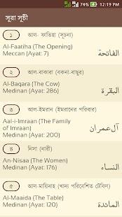 তাফসির সহ বাংলা কুরআন Bangla Quran with Tafseer - náhled