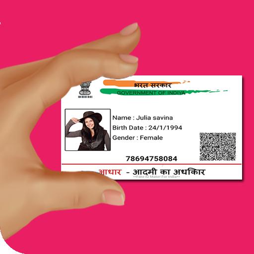 Fake ID Card Maker 2017