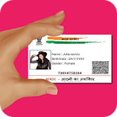 Fake ID Card Maker 2017