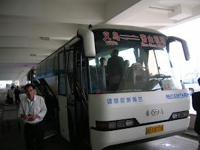 Photo: 在杭州萧山机场候车处乘搭直通义乌的快巴