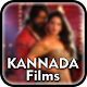Kannada Films HD Download for PC Windows 10/8/7