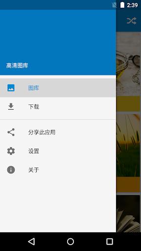 PChome Online 推即時通訊IM App,串接Skype、貼圖免費、聊天室 ...