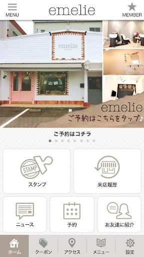 エメリ emelie 公式アプリ