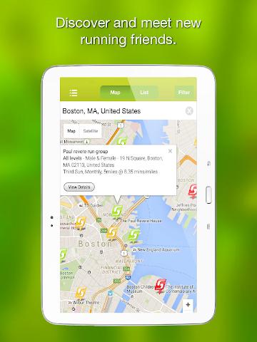 android RunGroup Screenshot 7