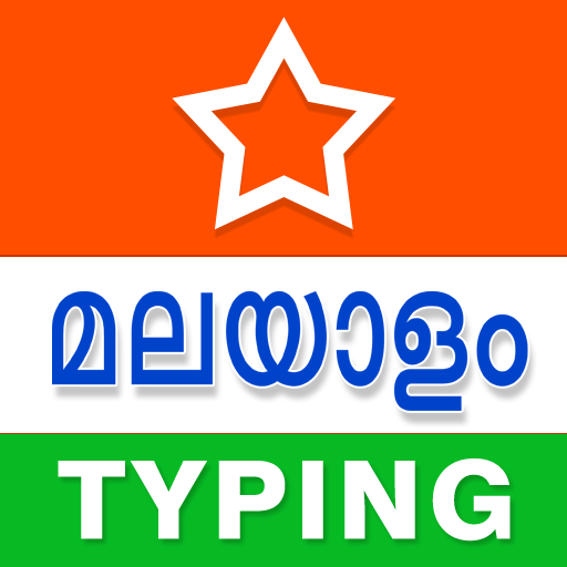 Malayalam Typing (Type in Malayalam) App