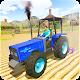 Farm Tractor Machine Simulator (game)
