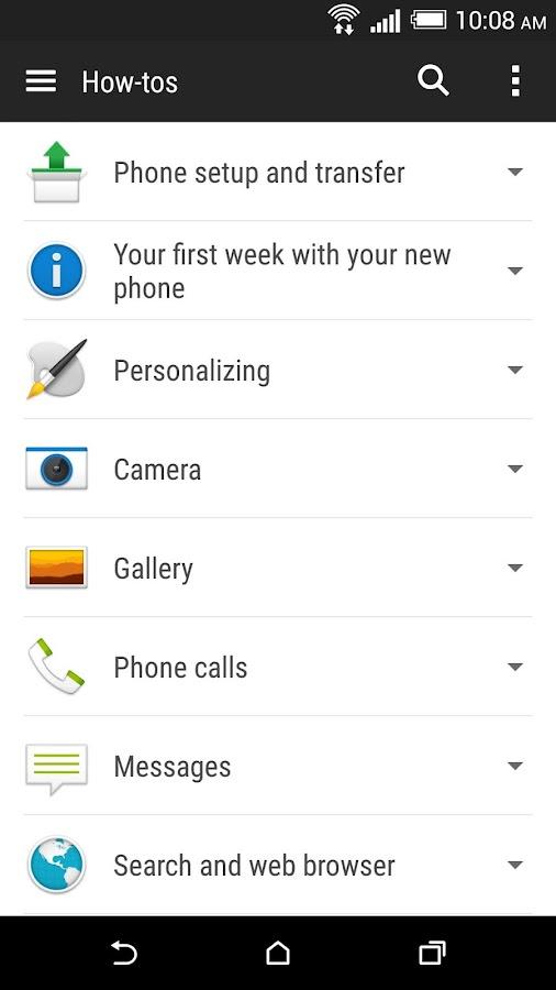 HTC Help - screenshot