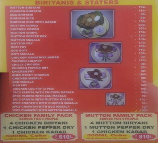 Donne Biryani Hatti menu 1