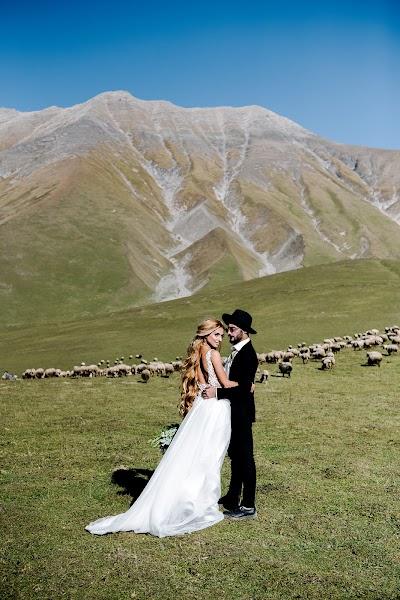 Свадебный фотограф Виктория Маслова (bioskis). Фотография от 14.05.2019