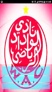 قفل الشاشة للوداد البيضاوي 2017 - náhled