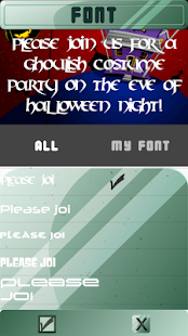 Creepy Party Invitation Cards- screenshot thumbnail