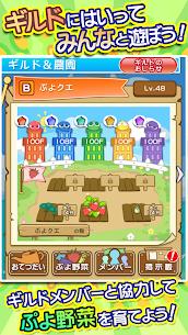 ぷよぷよ!!クエスト -簡単操作で大連鎖。爽快 パズル!ぷよっと楽しい パズルゲーム 9