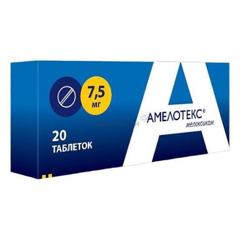 Амелотекс таблетки 7,5мг 20 шт.
