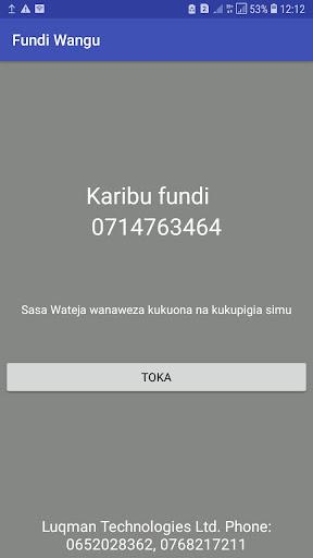 Fundi wangu screenshot 6