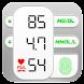 血糖チェック:糖尿病トラッカーグルコース検査