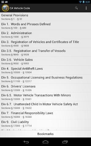 2016 CA Vehicle Code Screenshot