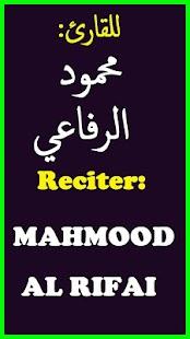 Mahmood Al Rifai Full MP3 Quran Without Internet - náhled