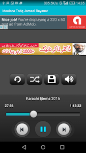 Maulana Tariq Jameel All Bayan screenshot 2