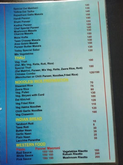 Kokum Cafe and Restaurant menu 1