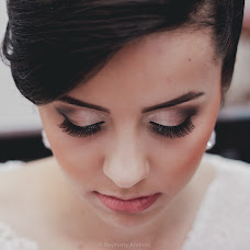 Wedding photographer Stephany Silveira (stephanysilvei). Photo of 27.08.2015