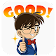 Detective Conan Stickers for WAStickerApps Download on Windows
