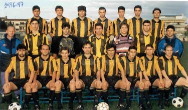 Photo: 1996-97 ΑΕΚ Α' Κατηγορία ΕΠΣ Κοζάνης