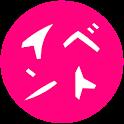 単虎自動イベント icon