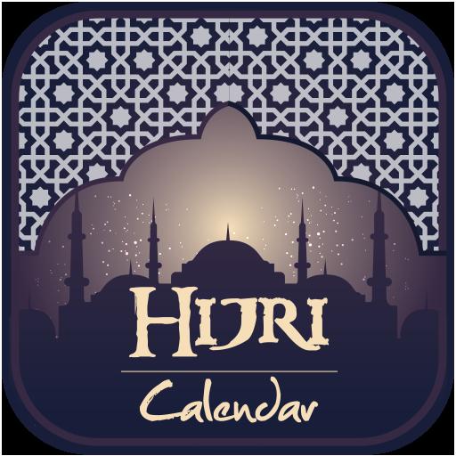 Hijri Calendar 2017