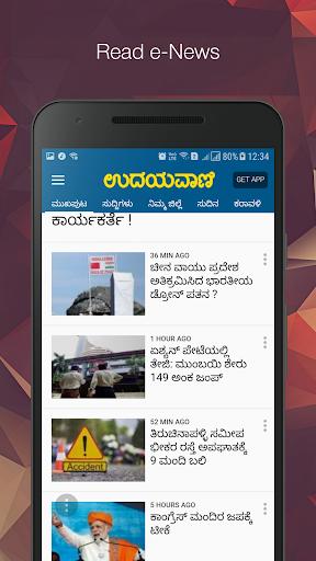 tv9 kannada news ringtone free download