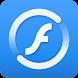 Flash Master:ドルフィンブラウザ専用フラッシュ