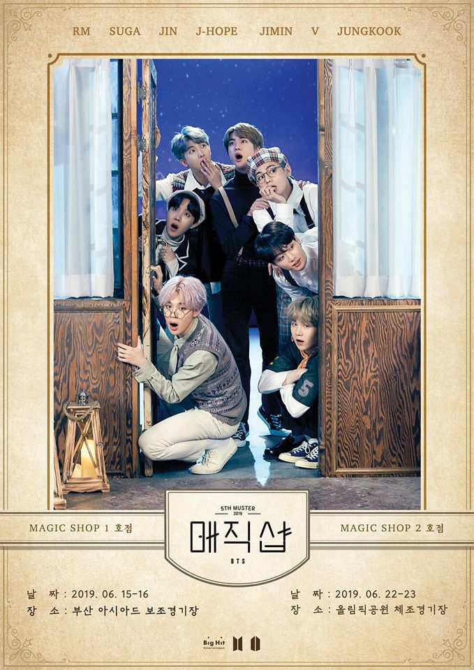 5th_Muster_Poster