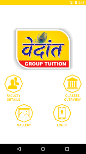 Vedant Group Tuition - náhled