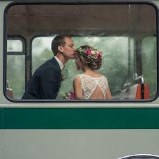 Wedding photographer Anthony Lemoine (anthonylemoine). Photo of 13.09.2017