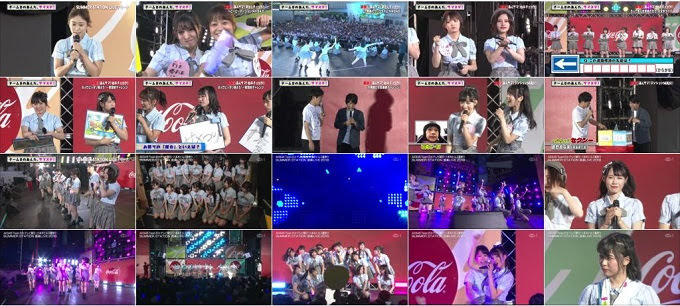 181021 AKB48チーム8のあんた、サマステ!2時間スペシャル