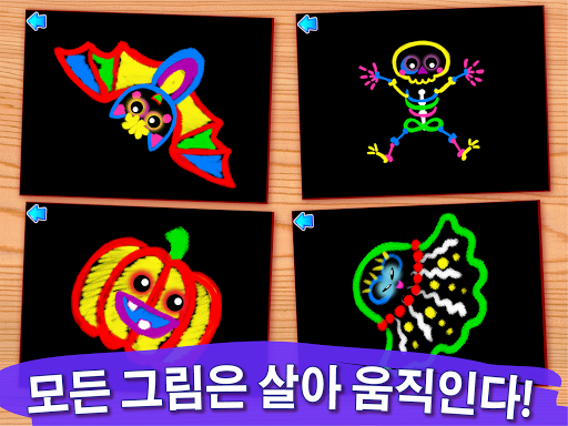 玩免費教育APP|下載Drawing for Kids and Toddlers! app不用錢|硬是要APP