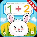 Math for kids: math games, numbers, mathematics