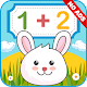 Math for kids: math games, numbers, mathematics (game)