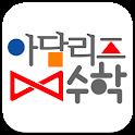 아담리즈 보라매센터 icon