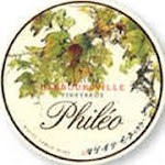 Barboursville Phileo Moscato Blend