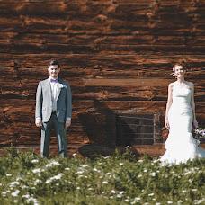 Wedding photographer Leonid Malyutin (lmphotographer). Photo of 07.10.2015
