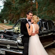 Wedding photographer Ekaterina Bobrova (Bobrova). Photo of 06.08.2018