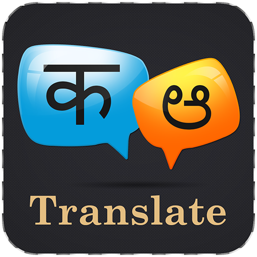 New hindi dictionary downloads.